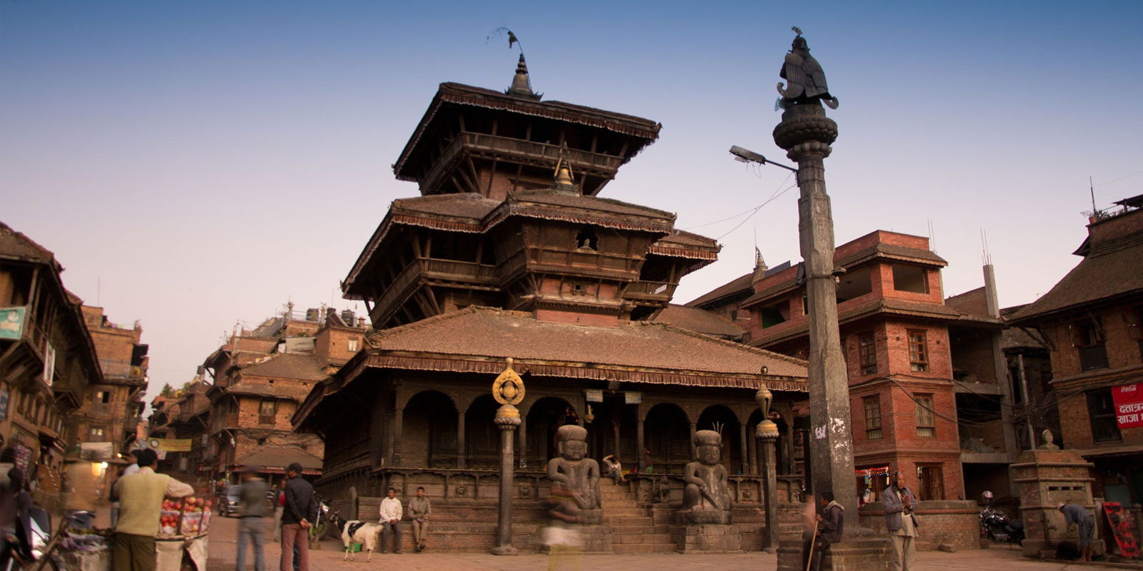 Bhaktapur City Day Tour